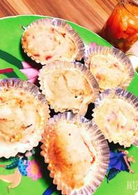 《簡単》HMでいちごのカップケーキ