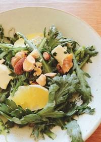 春菊とハチミツレモンの爽やかサラダ