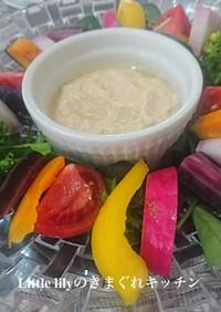 豆腐ディップのスティックサラダ