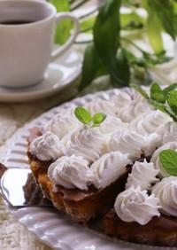 焼かないケーキ♡南瓜のチョコレートタルト