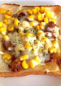 焼き鳥缶マヨコーンピザトーストおやつパン