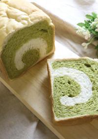 抹茶渦巻ミルク食パン