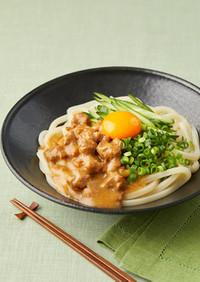 レンチン!ごろごろ大豆のお肉の味噌うどん