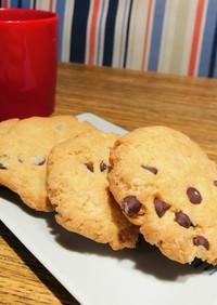 チョコチップクッキー【HMアレンジ】