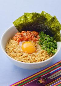 かまたまサッポロ一番 韓国風ごまキムチ