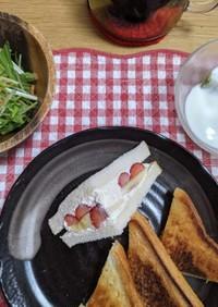 簡単フライパンでホットサンド風トースト