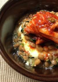 私のダイエット美容食其の④キムチ納豆豆腐
