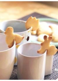 レモンクッキー(型抜きクッキー)