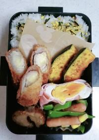☆高校生娘のお弁当☆426