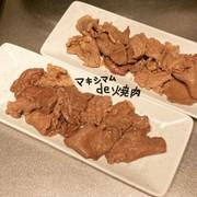 マキシマムde焼肉の写真