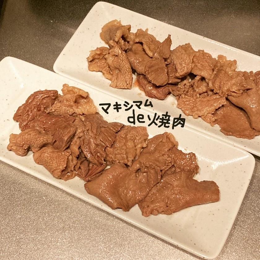 マキシマムde焼肉