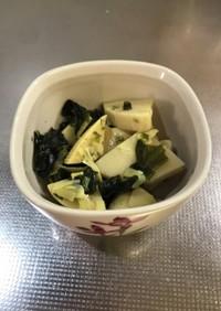若竹煮〜サラダ油が決め手