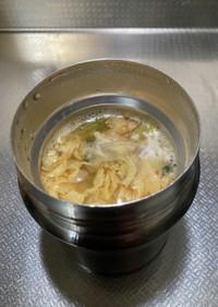 調理時間3分!スープジャーで低糖質弁当