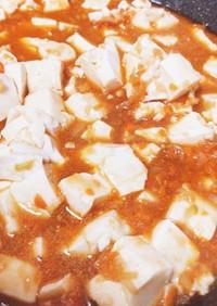 給食の麻婆豆腐 横浜 肉なし可 離乳食も