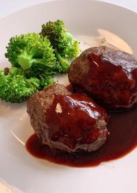 オーブンで簡単 牛ひき肉 ハンバーグ