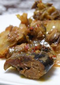 韓国人直伝❤ 秋刀魚とキムチ炒め