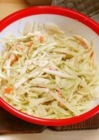 飽きない★お手軽♪ さっぱり野菜サラダ