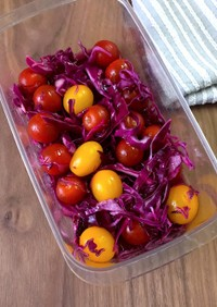 春紫キャベツとミニトマトのマリネ作り置き