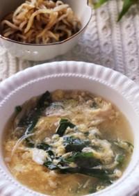 ニラとえのきの中華スープ