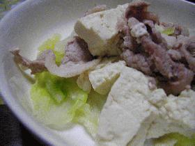 あったか豆腐豚キャベ