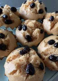 しぼり黒豆ときな粉の蒸しパン