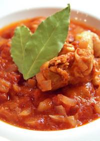 簡単片手間調理!鶏のトマト煮