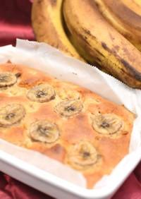 ラム酒香る、米粉で大人のバナナケーキ