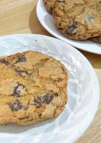 アメリカンチョコクッキー