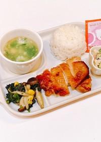 下味冷凍レシピ〜鶏肉の味噌マヨ焼き〜
