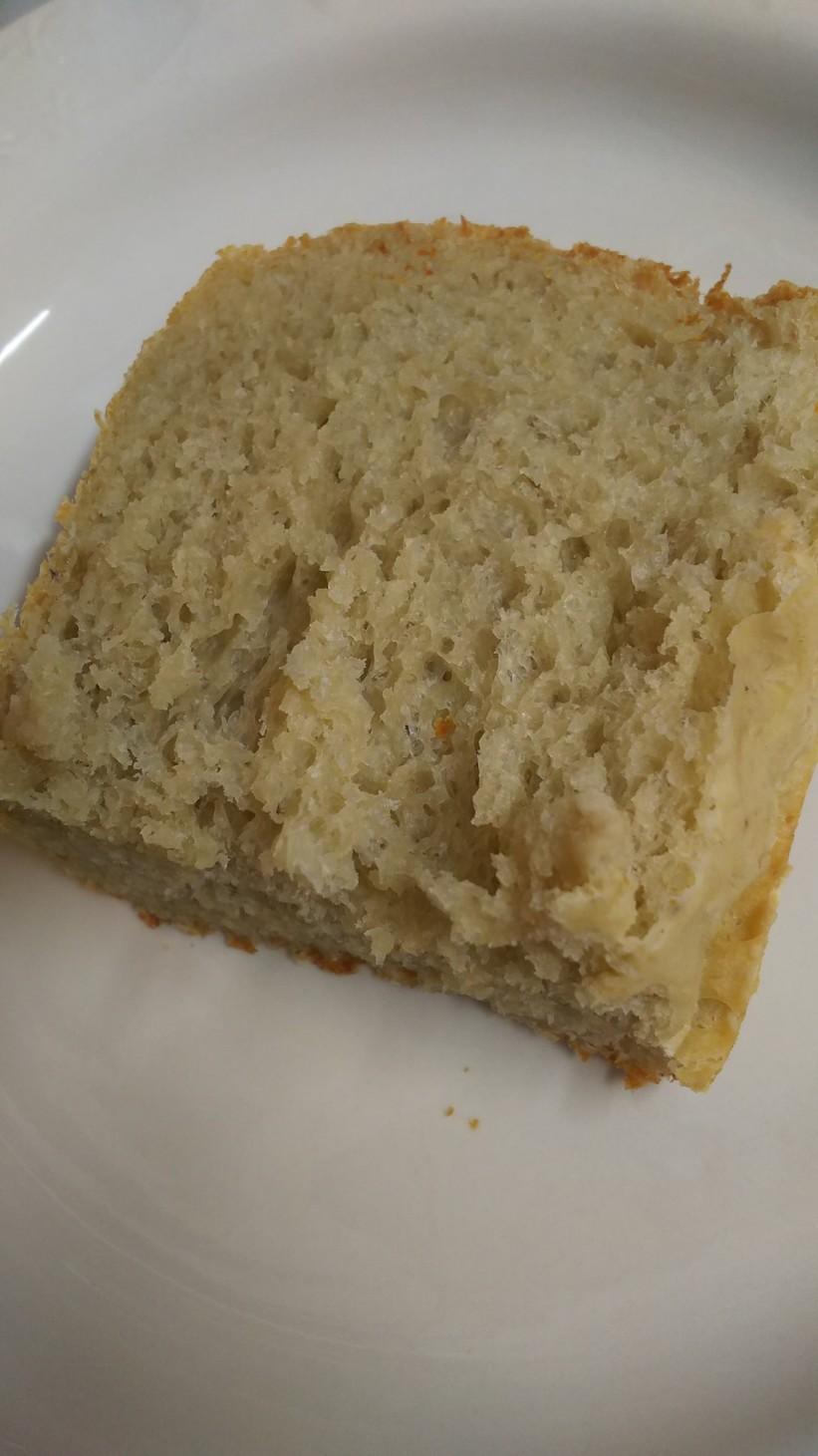 さき も と 食パン 高級食パン専門店嵜本 監修 レシピ「おうちCafe