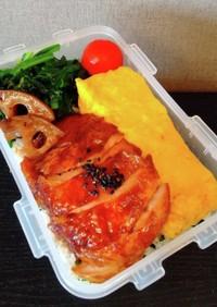 お弁当(4/6)ロティサリーチキン照焼き