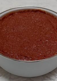 塩麹入り・オリジナルコチュジャン