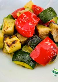 【ちょい足し】グリル野菜のバル風サラダ