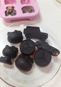 キティチョコレート♪低糖質!ダイエット