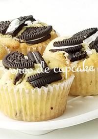 ホットケーキミックスでオレオカップケーキ