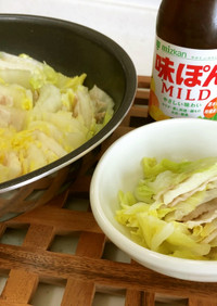白菜たっぷり豚バラミルフィーユ鍋