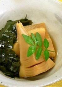旬を楽しむ♪若竹煮(精進料理)