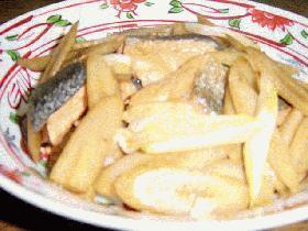 生鮭とゴボウのあっさり旨煮