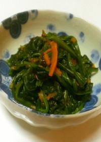少ない水で小松菜の煮びたし