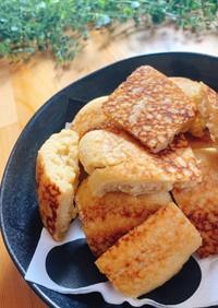米粉でもちもち!プロテイン蒸しパン