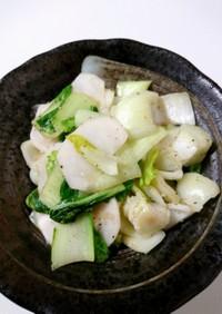 かぶとチンゲン菜の黒コショウ炒め