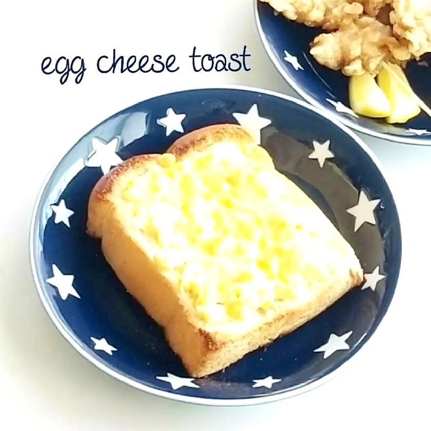 ゆでたまごのマヨチーズトースト