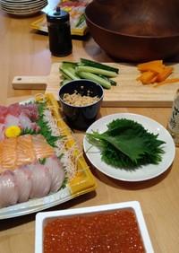 [ホームパーティ]手巻き寿司