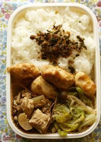 10分以内弁当★鶏むね肉のおかかマヨ焼き