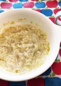【離乳食中期】春キャベツとささみの煮麺