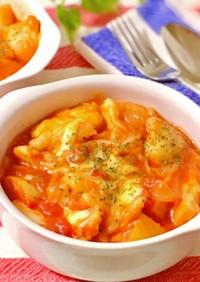 柔らか鶏胸肉の簡単☆じゃがチーズトマト煮
