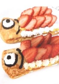 鯉のぼりのいちごパイ