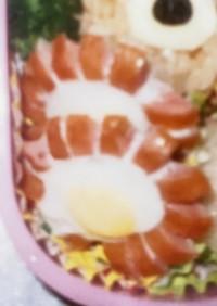 お弁当 可愛い ひまわりエッグ