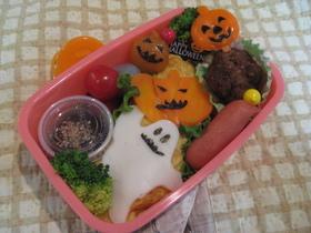 ハロウィン☆のお弁当 2008