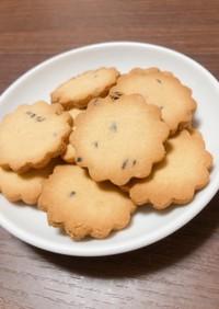 低糖質☆超ロカボなおからクッキー